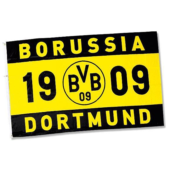 Dortmund duvet set stadium