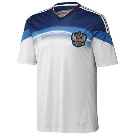Russia away jersey world cup 2014