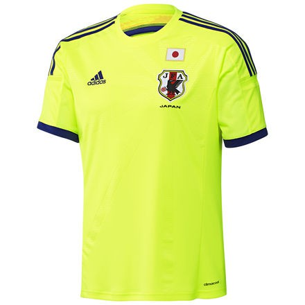 Japan away jersey World Cup 2014