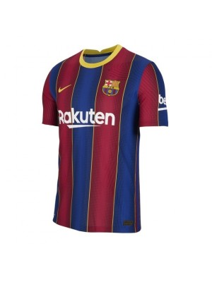 FC Barcelona home jersey
