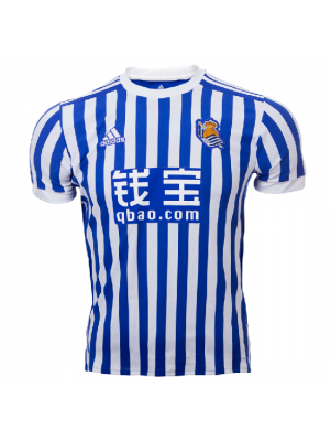 Real Sociedad home jersey 2017/18