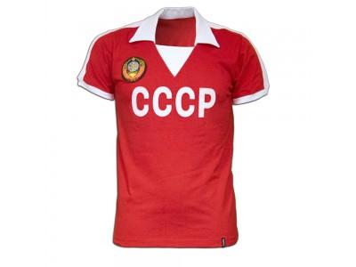 Sovjet CCCP 1980erne Retro Trøje - fra Copa