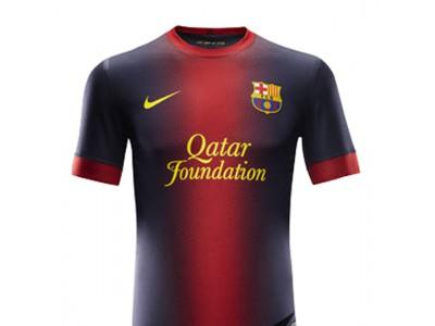 FC Barcelona hjemme trøje 2012/13 - børn
