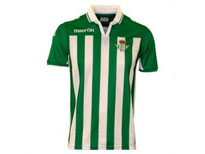 Real Betis hjemme trøje 2012/13