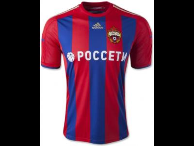 CSKA Moskva hjemme trøje 2014/15