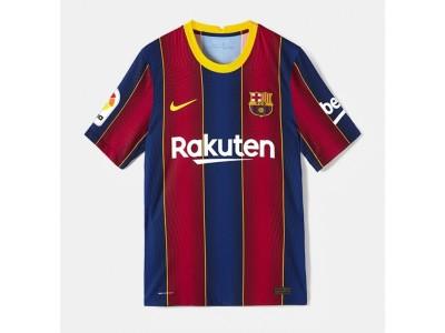 FC Barcelona hjemme trøje 2020/21 - børn