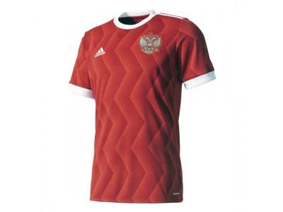 Rusland hjemme trøje 2017 - fra adidas