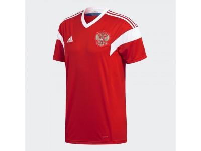 Rusland hjemme trøje VM 2018 - fra adidas