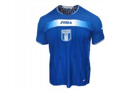 Honduras udetrøje - VM 2010