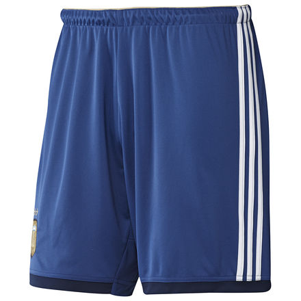 Image of   Argentina Away Shorts 2014 World Cup - Youth-176