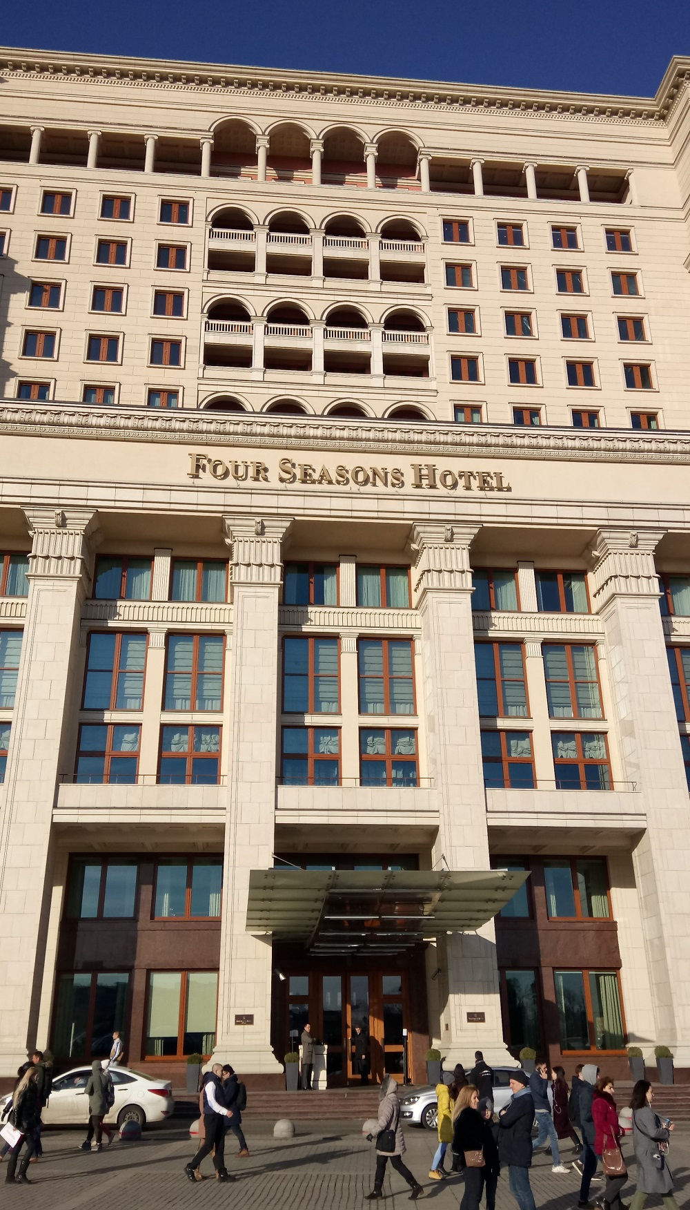 Four Seasons Hotel Moskva