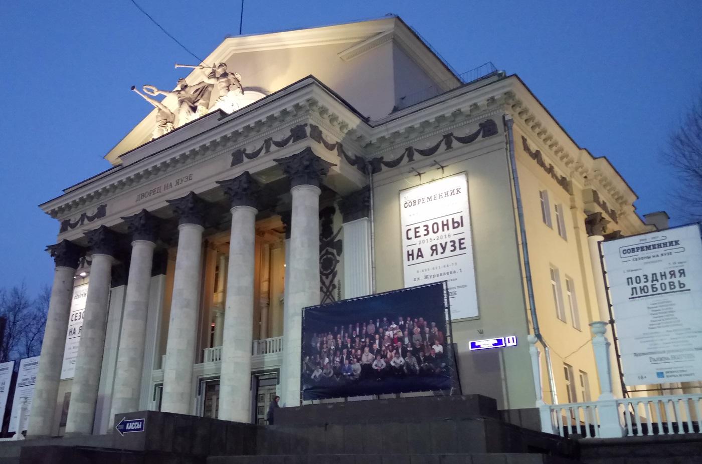 Moskva teater i forstaden