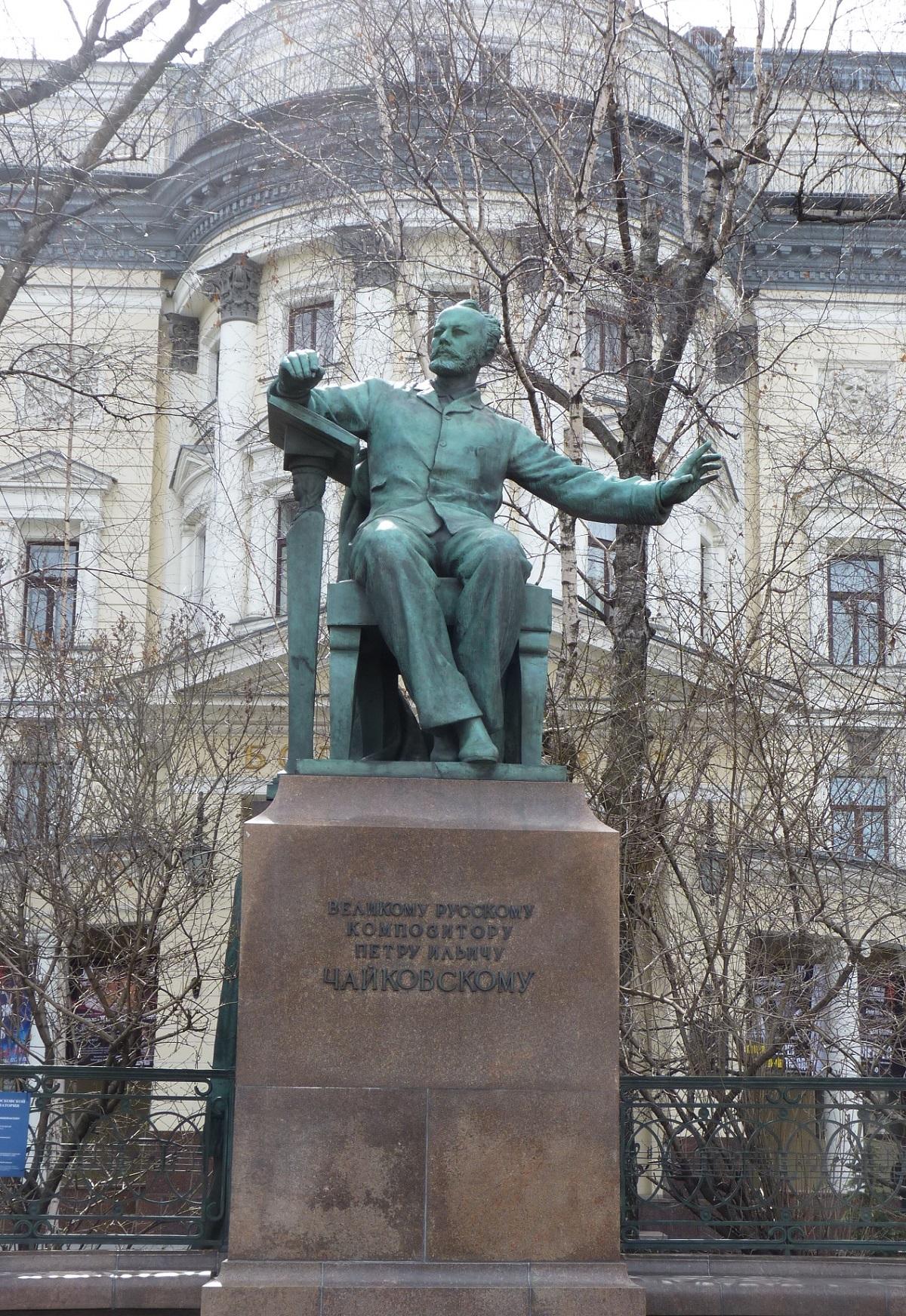 Tjaikovskii statue