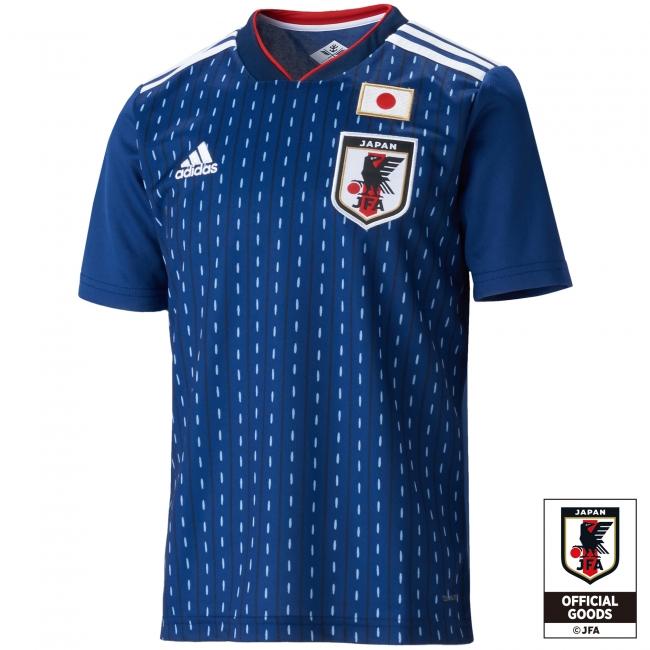 Japan hjemme trøje VM 2018