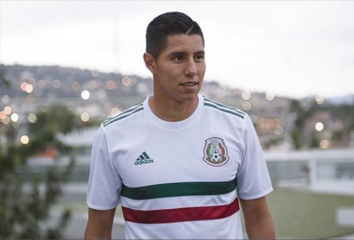 Mexico udebane trøje VM 2018