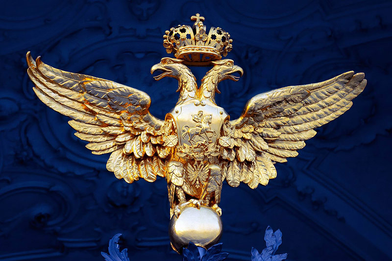 Imperial Eagle - Russia